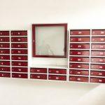 cutii postale si avizier pentru scara de bloc visinii